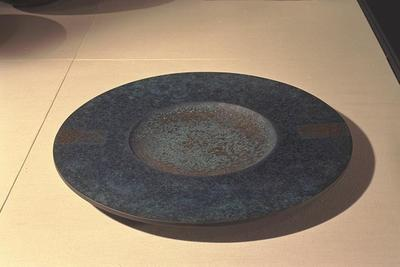 Circular Platter