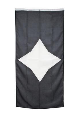 Flag 1997